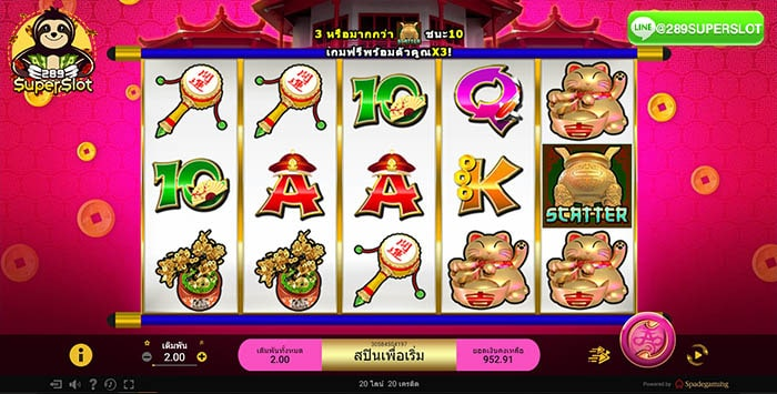 Lucky Meow slot games