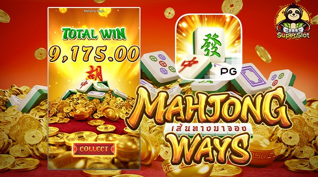 Mahjong Ways 2 game