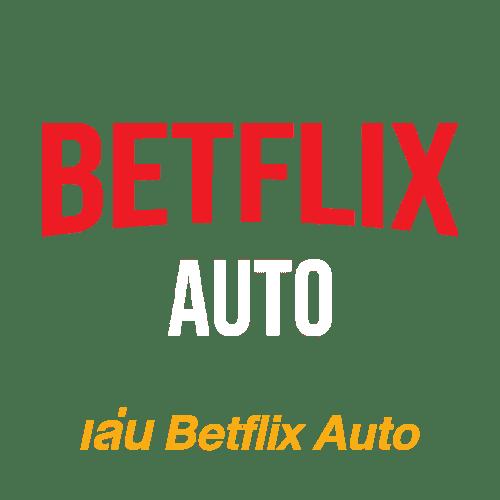 betflix auto